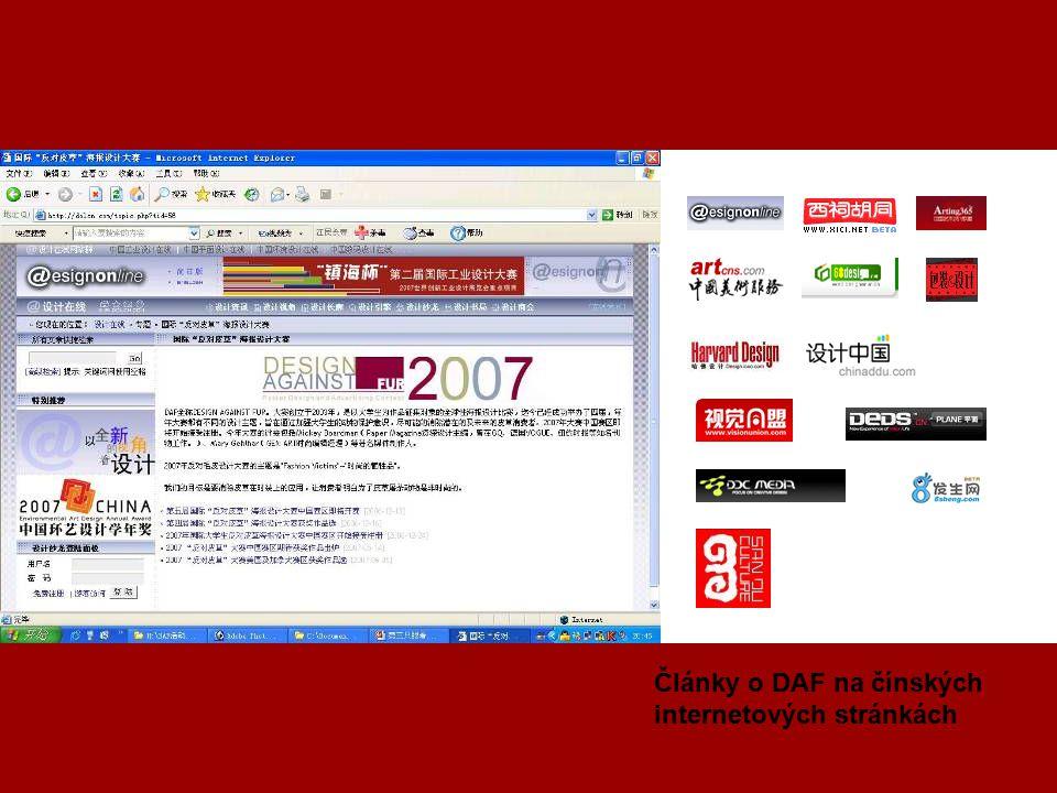 Články o DAF na čínských internetových stránkách