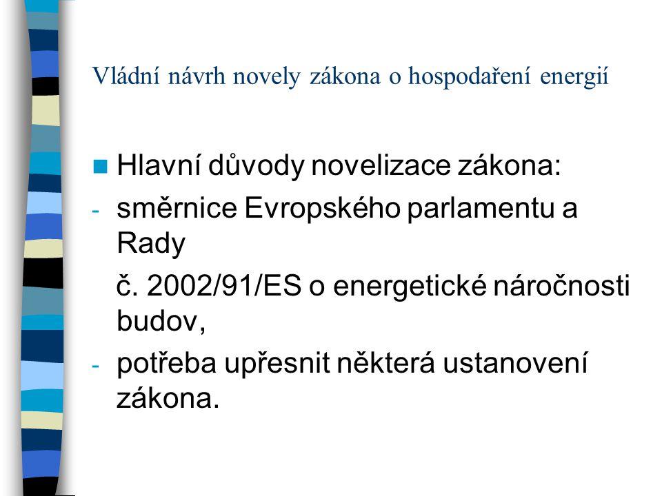 Vládní návrh novely zákona o hospodaření energií Hlavní důvody novelizace zákona: - směrnice Evropského parlamentu a Rady č.