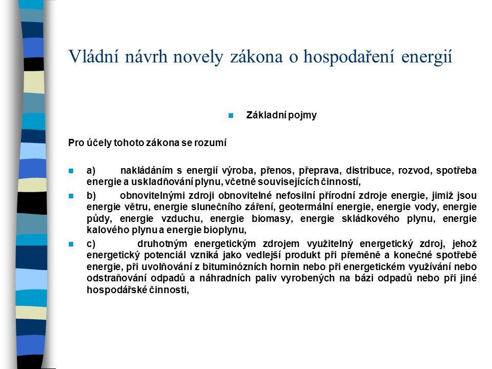 Vládní návrh novely zákona o hospodaření energií Energetická náročnost budov - § 6a Stavebník, vlastník budovy nebo společenství vlastníků jednotek musí zajistit splnění požadavků na energetickou náročnost budovy a splnění porovnávacích ukazatelů, které stanoví prováděcí právní předpis, a dále splnění požadavků stanovených příslušnými harmonizovanými českými technickými normami.