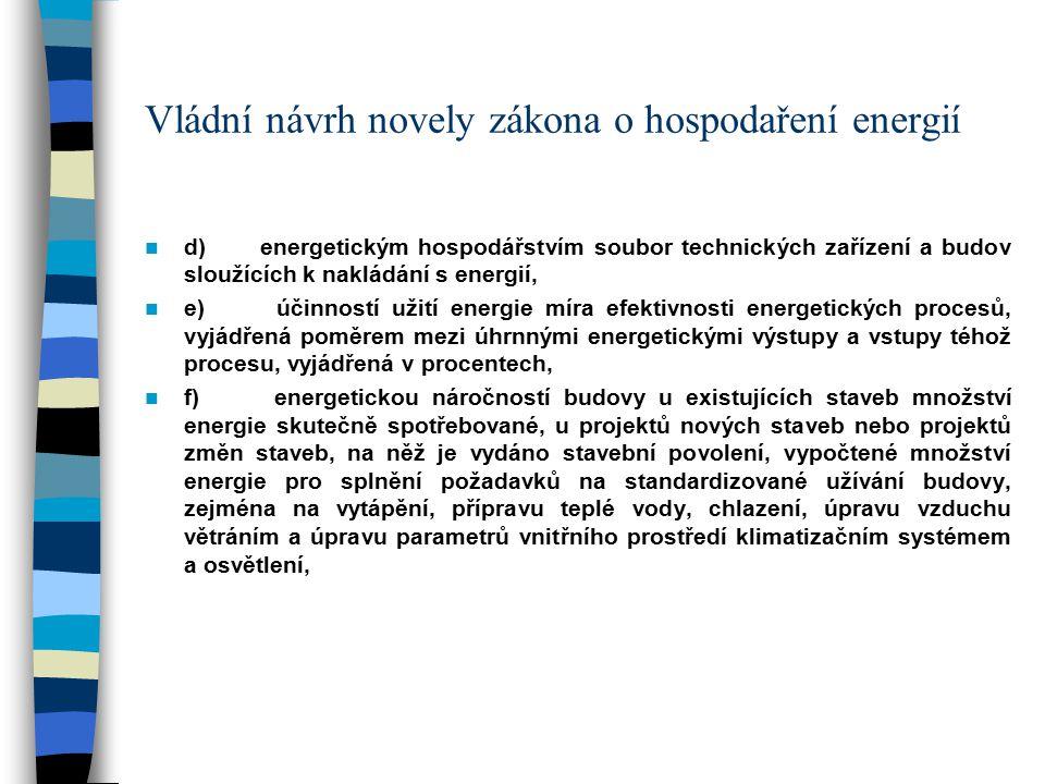 Vládní návrh novely zákona o hospodaření energií Energetická náročnost budov - § 6a Průkaz může být použit pro jednotlivé byty a nebytové prostory u budov s ústředním vytápěním, které je připojeno na zdroj či rozvod tepelné energie.
