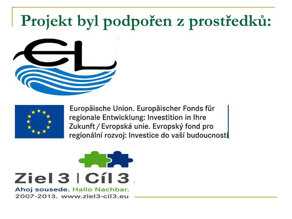 Projekt byl podpořen z prostředků: