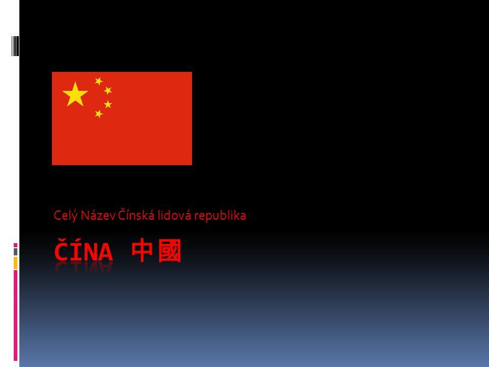 Celý Název Čínská lidová republika