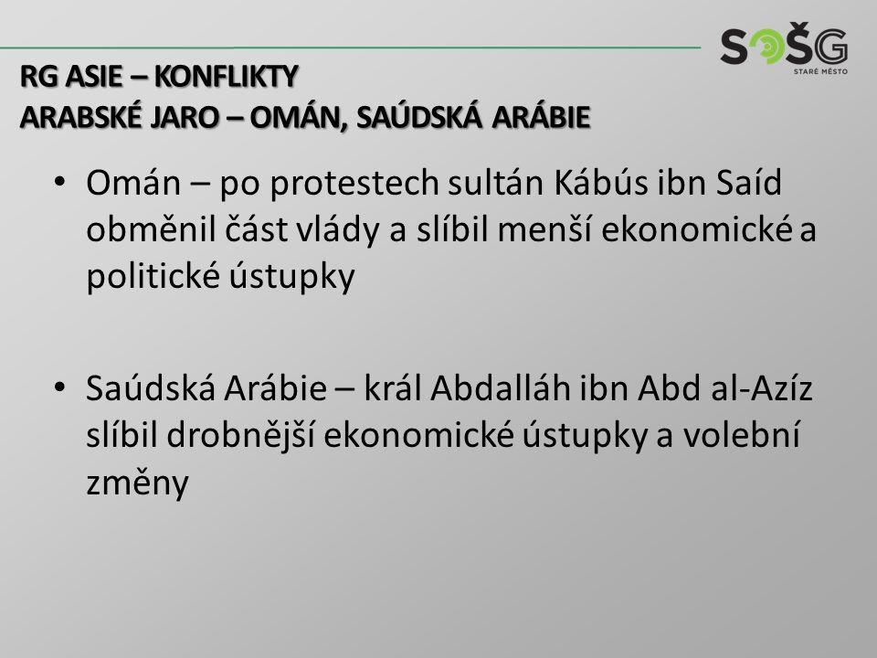Omán – po protestech sultán Kábús ibn Saíd obměnil část vlády a slíbil menší ekonomické a politické ústupky Saúdská Arábie – král Abdalláh ibn Abd al-