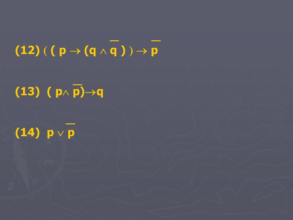 (12)  ( p  (q  q )   p (13) ( p  p)  q (14) p  p