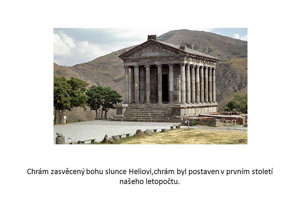 Chrám zasvěcený bohu slunce Heliovi,chrám byl postaven v prvním století našeho letopočtu.