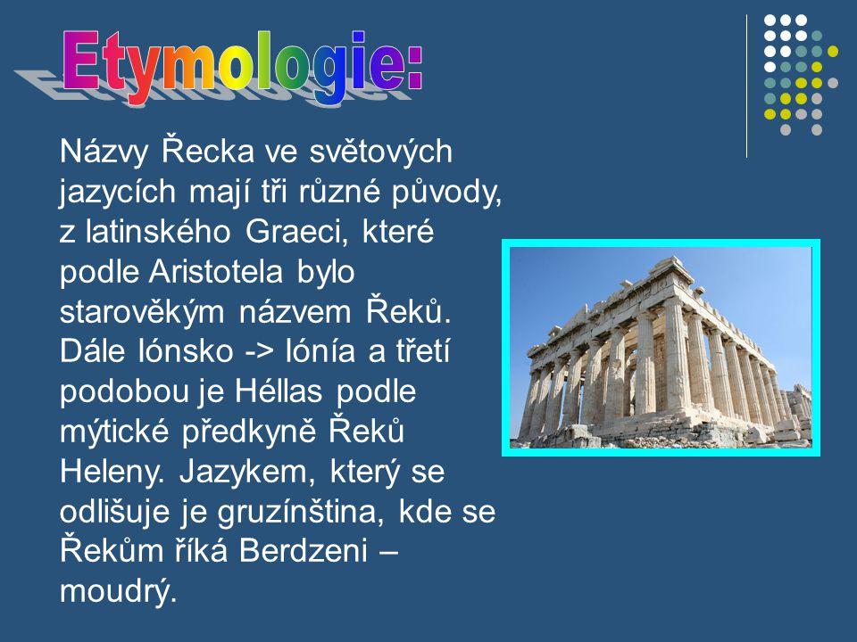 Řecko je tržně orientovaná ekonomika se silným veřejným sektorem.