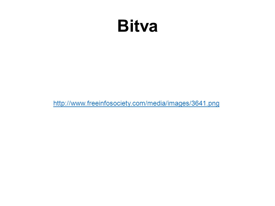 Bitva http://www.freeinfosociety.com/media/images/3641.png