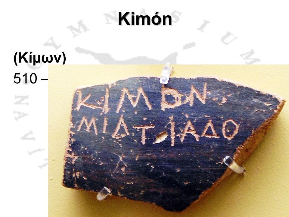 Kimón (Κίμων) 510 – 449 př.n.l.