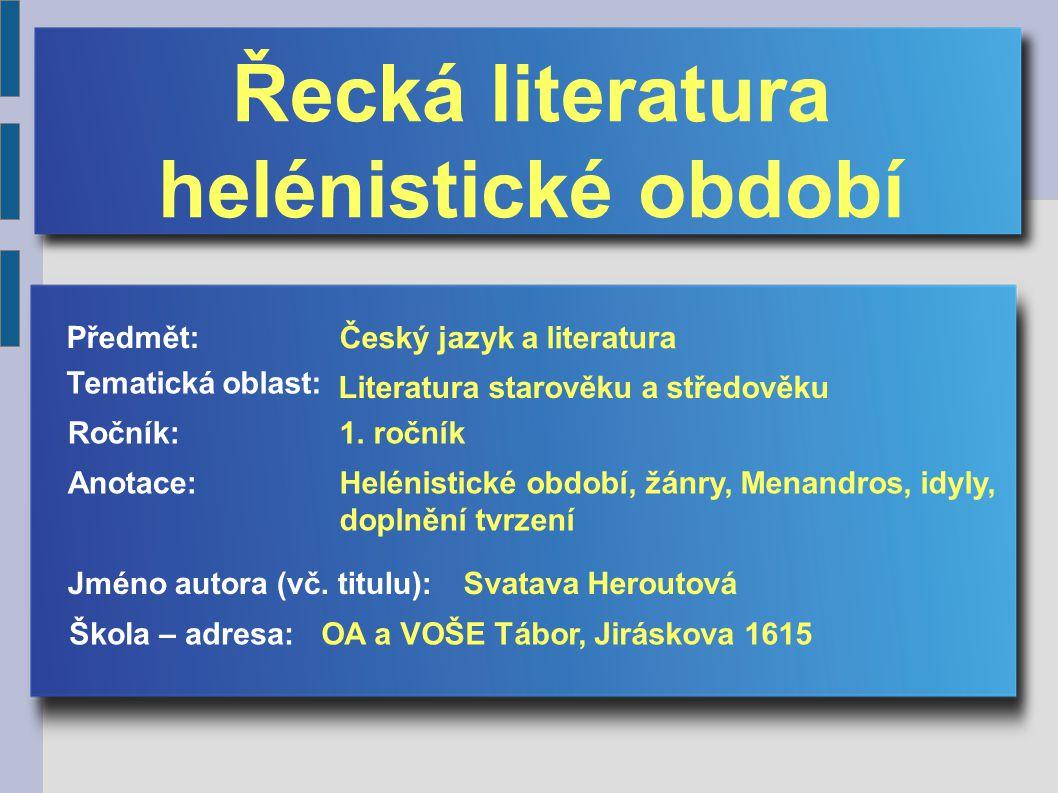 Helénistické období (do 1.st. př.