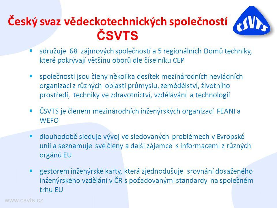 zastupovat zájmy členských organizací, podporovat činnost členů ČSVTS a vytvářet podmínky pro zajištění profesních zájmů, karierního rozvoje a celoživotního vzdělávání inženýrů a techniků Poslání ČSVTS: