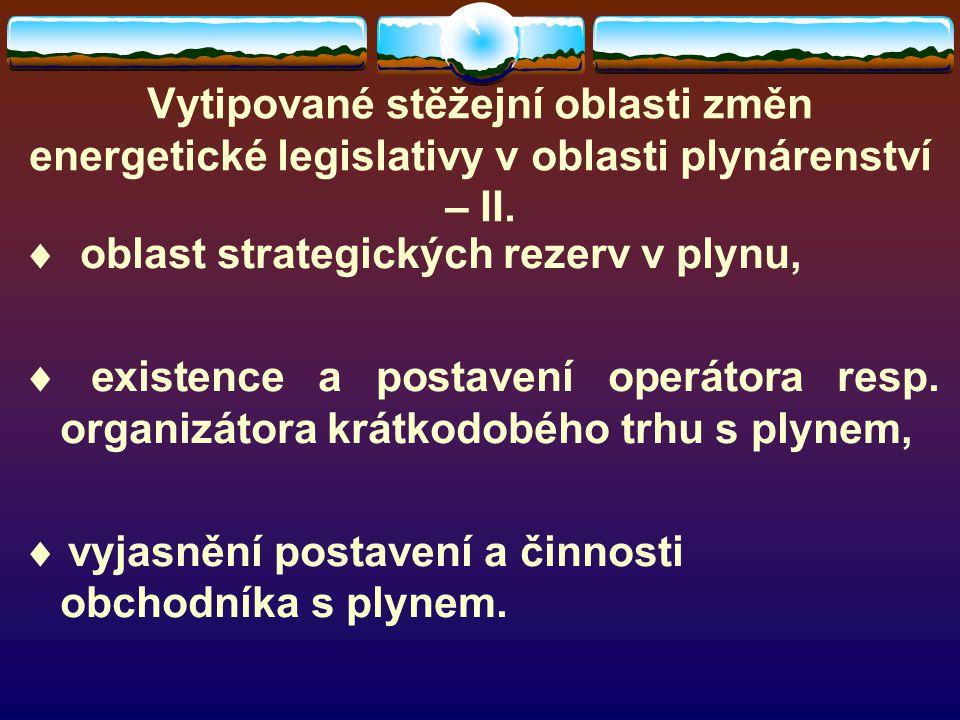 Vytipované stěžejní oblasti změn energetické legislativy v oblasti plynárenství – II.  oblast strategických rezerv v plynu,  existence a postavení o