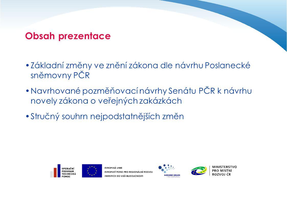 Veřejný zadavatel uveřejní podle odstavce 1 písmene a) celé znění smlouvy nebo rámcové smlouvy do 15 dnů od jejího uzavření.