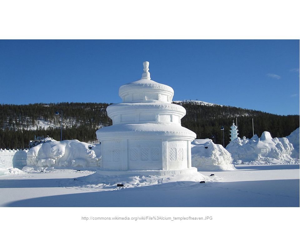 http://commons.wikimedia.org/wiki/File%3AIcium_templeofheaven.JPG