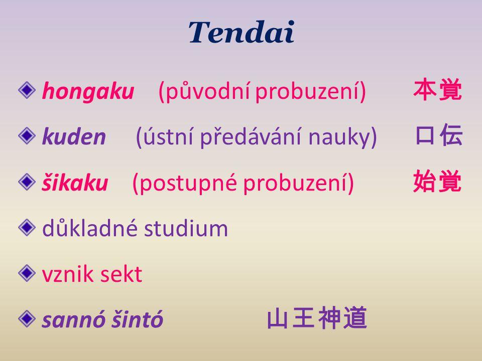 Tendai hongaku (původní probuzení) 本覚 kuden (ústní předávání nauky) 口伝 šikaku (postupné probuzení) 始覚 důkladné studium vznik sekt sannó šintó 山王神道