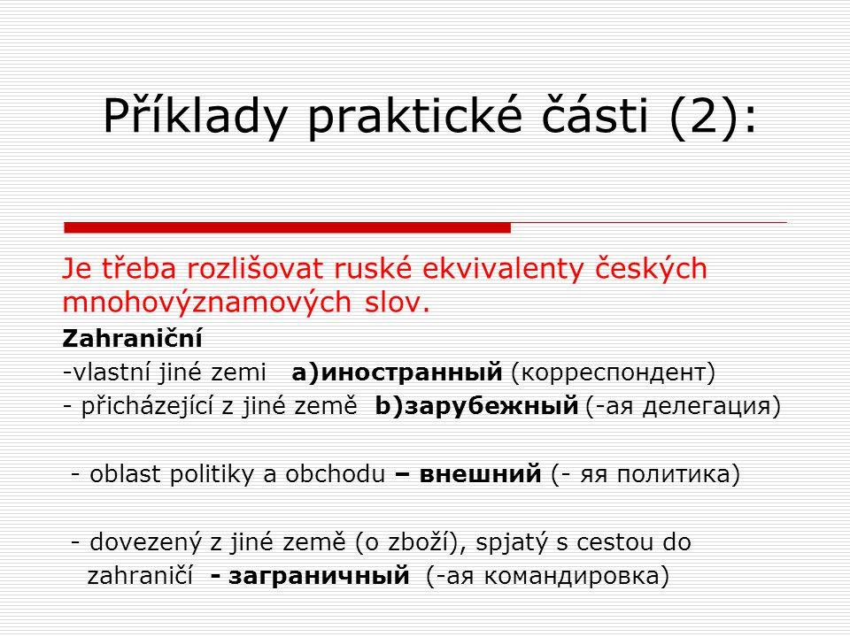 Příklady praktické části (2): Je třeba rozlišovat ruské ekvivalenty českých mnohovýznamových slov.