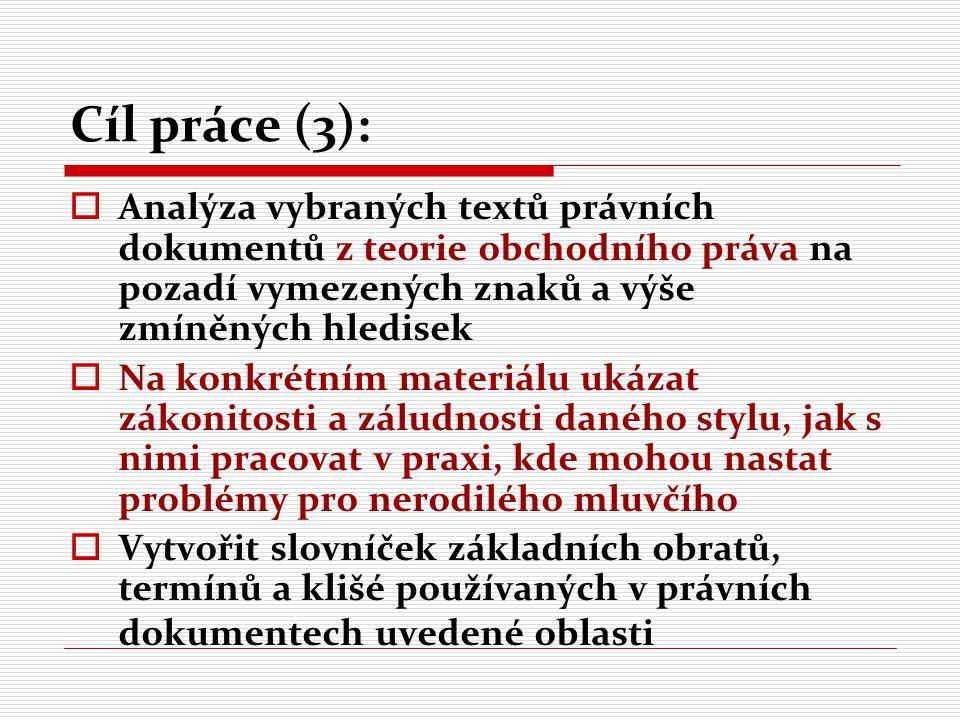   Калинина, Н.А.