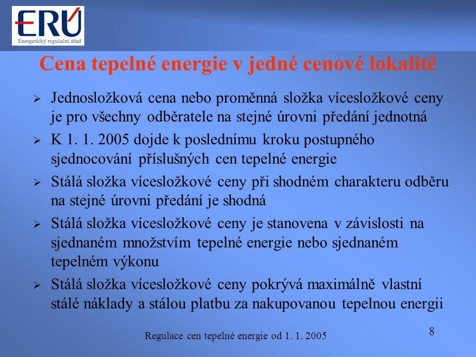 Regulace cen tepelné energie od 1. 1. 2005 8 Cena tepelné energie v jedné cenové lokalitě  Jednosložková cena nebo proměnná složka vícesložkové ceny