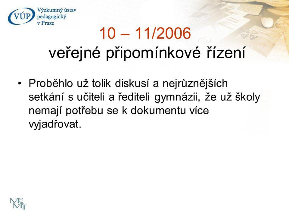10 – 11/2006 veřejné připomínkové řízení Proběhlo už tolik diskusí a nejrůznějších setkání s učiteli a řediteli gymnázii, že už školy nemají potřebu se k dokumentu více vyjadřovat.