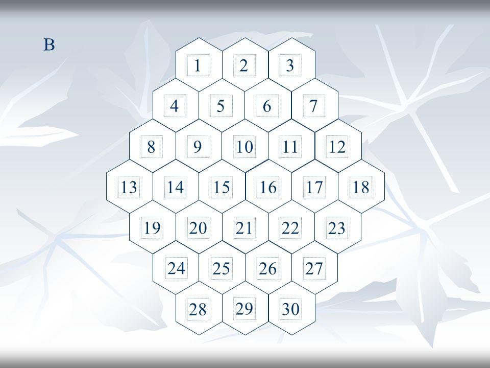 1235 67 10 1112 22 1718 24 4 89 131415 1920 212523 16 C AB Pyramida