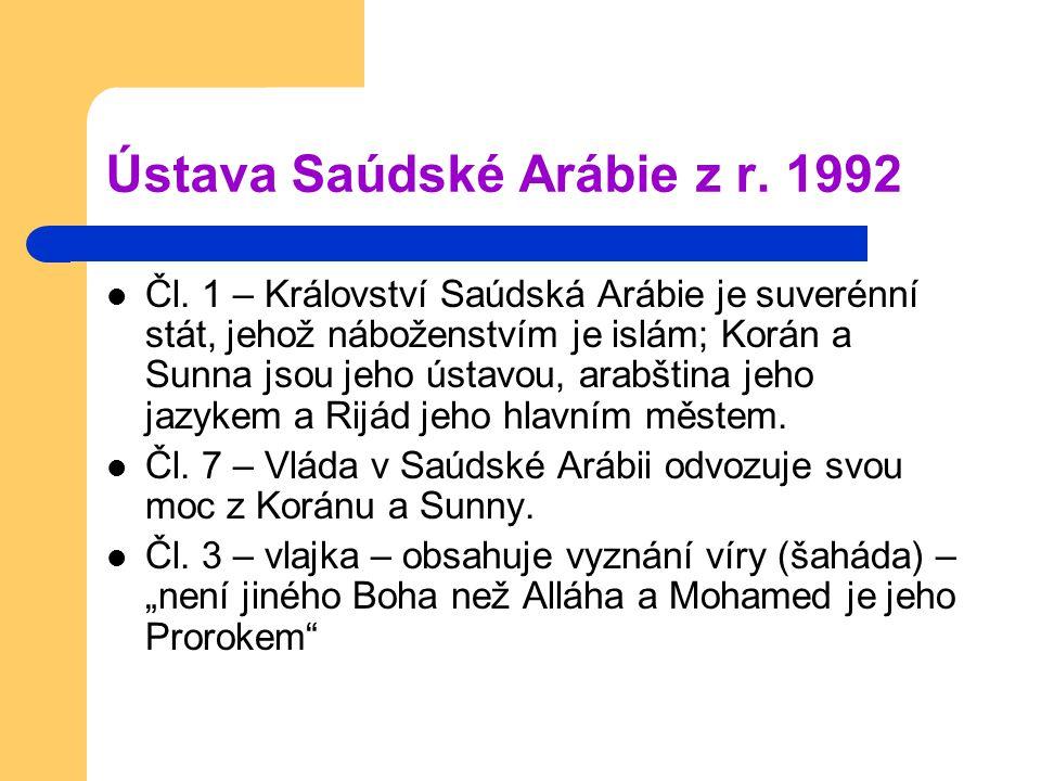 Ústava Saúdské Arábie z r.1992 Čl.