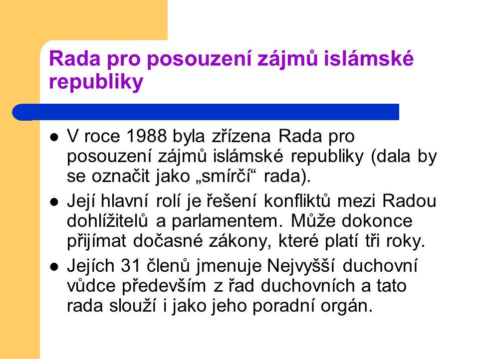 """Rada pro posouzení zájmů islámské republiky V roce 1988 byla zřízena Rada pro posouzení zájmů islámské republiky (dala by se označit jako """"smírčí rada)."""