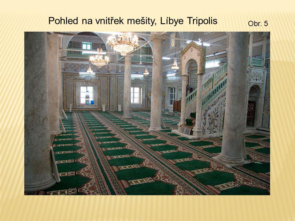 Vnitřní strana kopule, Istanbul Mešita Et hem beu v Tiraně - pohled na Mihráb Obr. 6Obr. 7