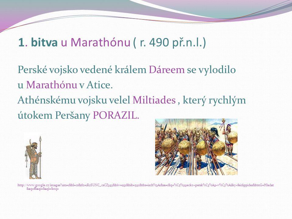 Řecké osady v Malé Asii se vzbouřily proti perské nadvládě.Na pomoc jim přišly Z Řecka jen Atény.