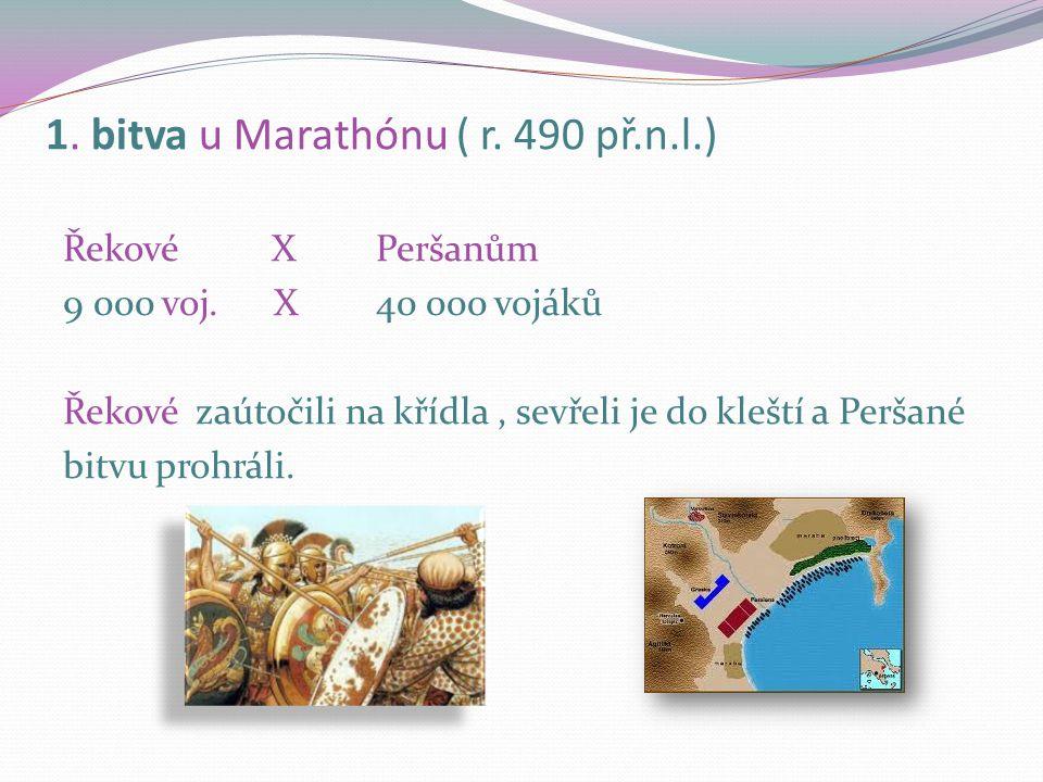 1. bitva u Marathónu ( r. 490 př.n.l.) Perské vojsko vedené králem Dáreem se vylodilo u Marathónu v Atice. Athénskému vojsku velel Miltiades, který ry