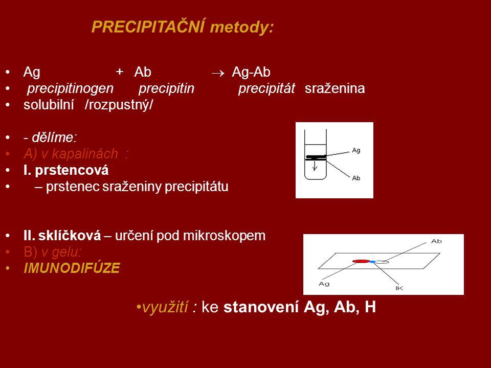 Преципитиноген фото