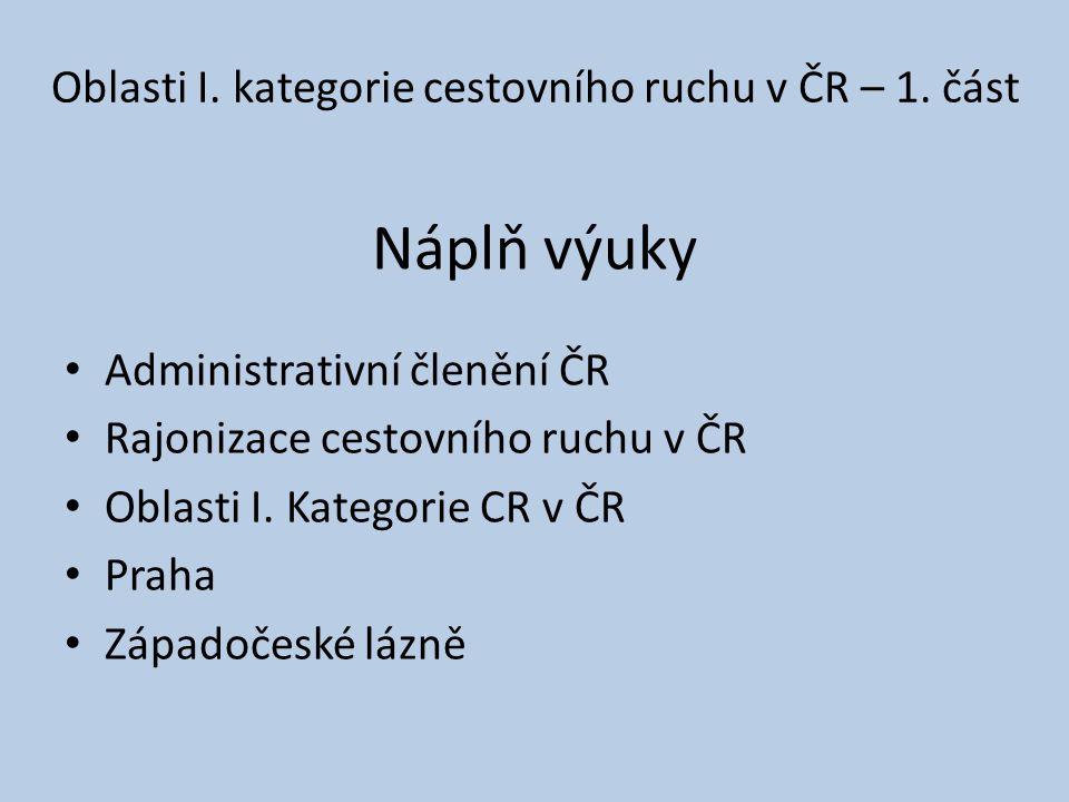 Administrativní členění ČR 78 867 km² (113 místo na světě) 10 505 445 (78 místo na světě, leden 2012) ČR se tradičně rozděluje na historické země – Čechy, Morava a Slezsko, které však netvoří žádné správní celky a nemají ani pevně vymezené hranice.