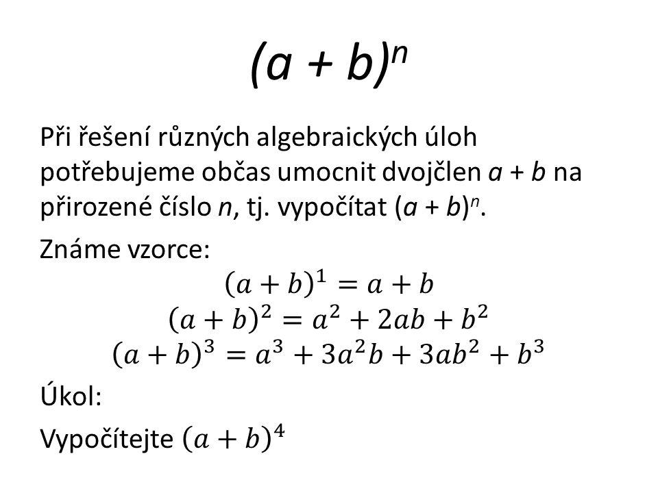 (a + b) n