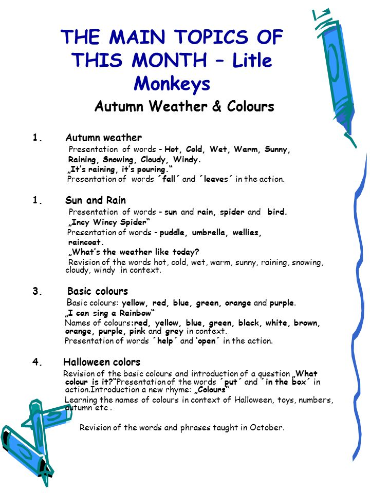 THE MAIN TOPICS OF THIS MONTH – Litle Monkeys Autumn Weather & Colours 1.Autumn weather Presentation of words - Hot, Cold, Wet, Warm, Sunny, Raining,