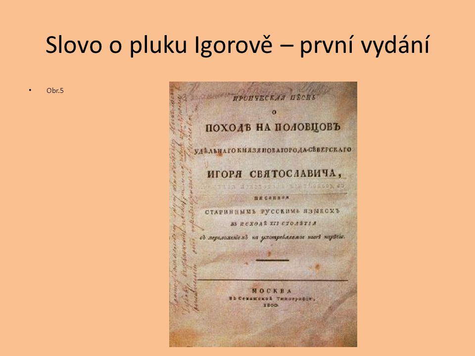 Slovo o pluku Igorově – první vydání Obr.5
