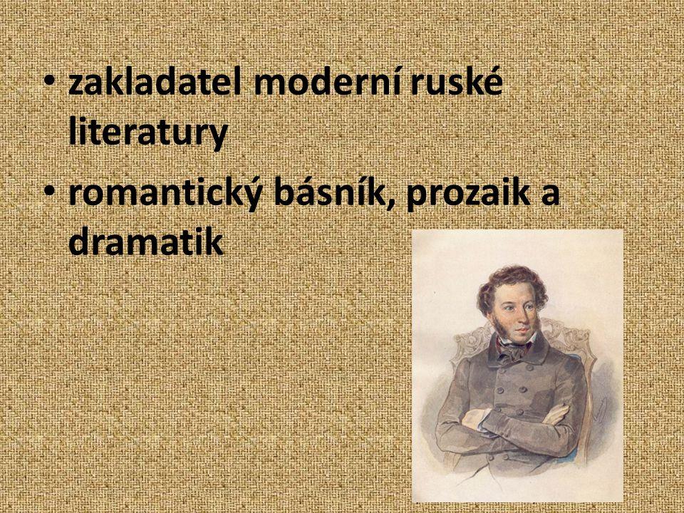 Základní životopisné údaje: Narodil se ve staré šlechtické rodině, studoval v Carském selu – lyceu pro šlechtice.