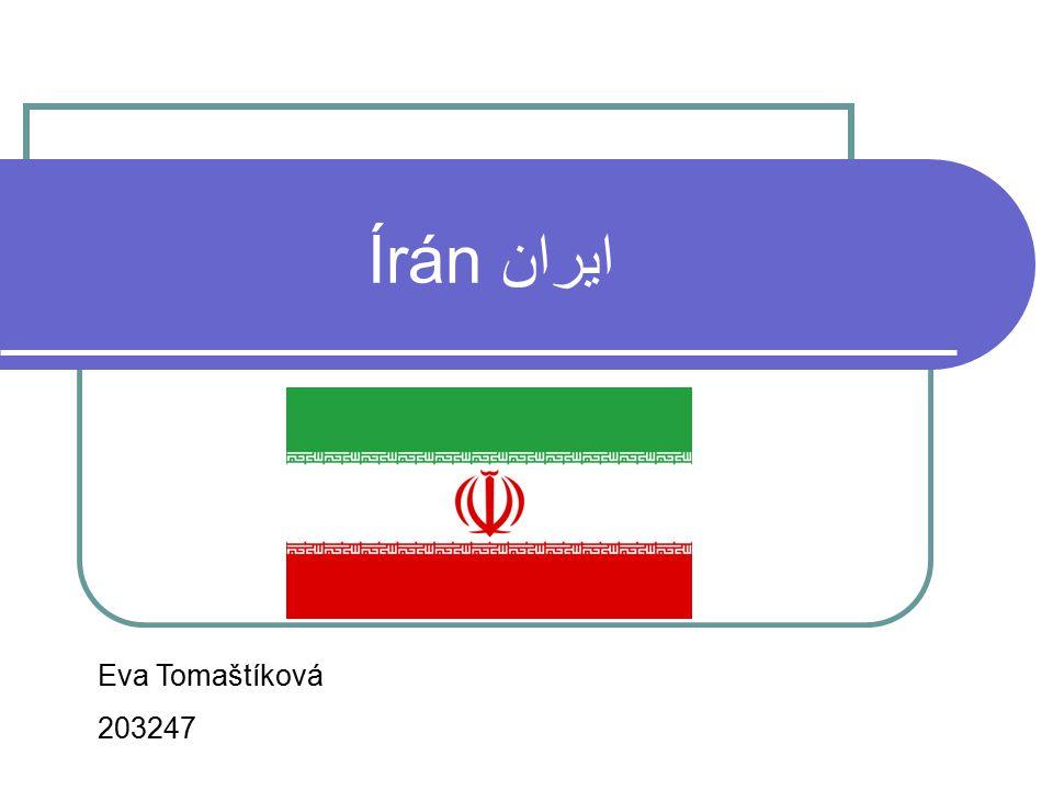 """Íránsko-irácká válka září 1980- Irák zaútočil na Írán – náboženské důvody a ropná naleziště 1982 – Iráčané vytlačeni z íránského území, mocenské rozpínání Íránu(pomoc Libanonu)→ západ.mocnosti podporují Irák a jsou ostřelována ropná zařízení a tankery → """"válka tankerů 1985 """"válka měst – Irák bombarduje íránská města červenec 1988 USA omylem sestřelilo íránské civilní letadlo nad Perským zálivem Srpen 1988 na základě nařízení OSN uzavřeno příměří mezi Iránem a Irákem V této válce zemřelo milion lidí, používali se chemické zbraně a v Iránu existoval kult mučedníků"""