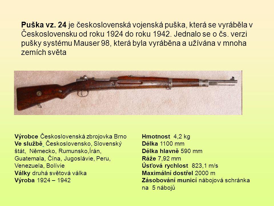 CZ 2075 RAMI je samonabíjecí pistole ráže 9 mm Luger nebo.40 S&W z produkce České zbrojovky Uherský Brod (CZUB). Je vyráběna ve dvou verzích, s plasto