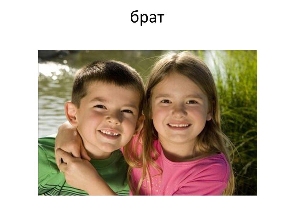Zdroje obrázků: 2.Babička: http://wiki.rvp.cz/Kabinet/0.0.0.Kliparty/Postavy 3.