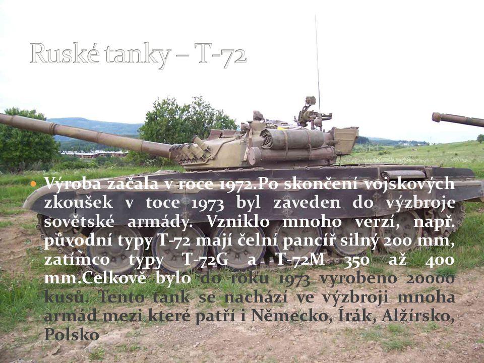 Výroba začala v roce 1972.Po skončení vojskových zkoušek v toce 1973 byl zaveden do výzbroje sovětské armády.