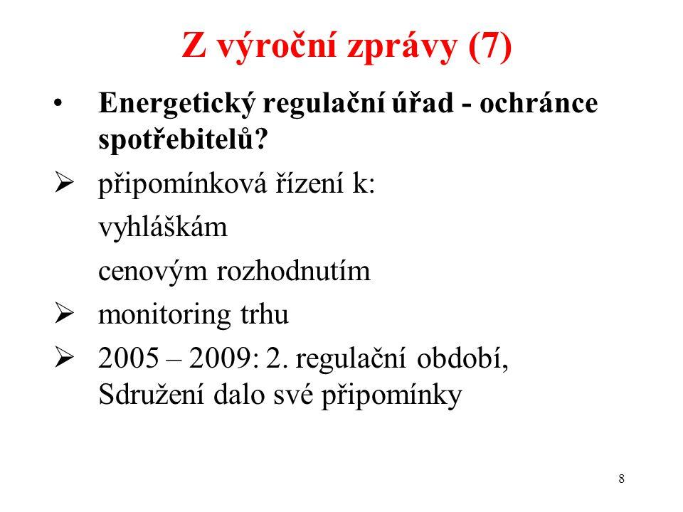 29 Energetika ČR - současný stav: Plynárenství – zcela soukromé se všemi důsledky Elektroenergetika – dominantní výrobce vlastněn státem V obou případech růst cen K zamyšlení (1)