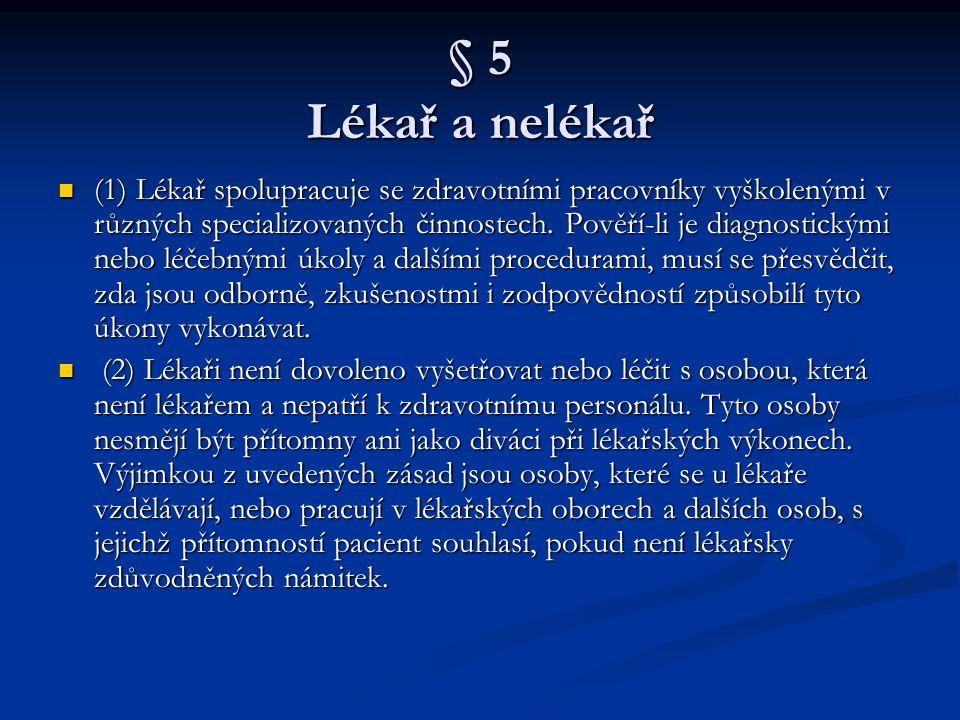 Závěrečná ustanovení § 6 Účinnost Účinnost (1) Tento Stavovský předpis č.