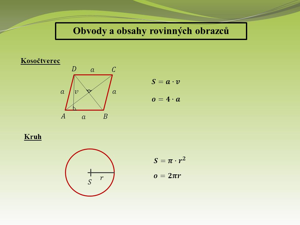 Obvody a obsahy rovinných obrazců Př.: Jeden pozemek má tvar obdélníku o rozměrech 230 m a 190 m.
