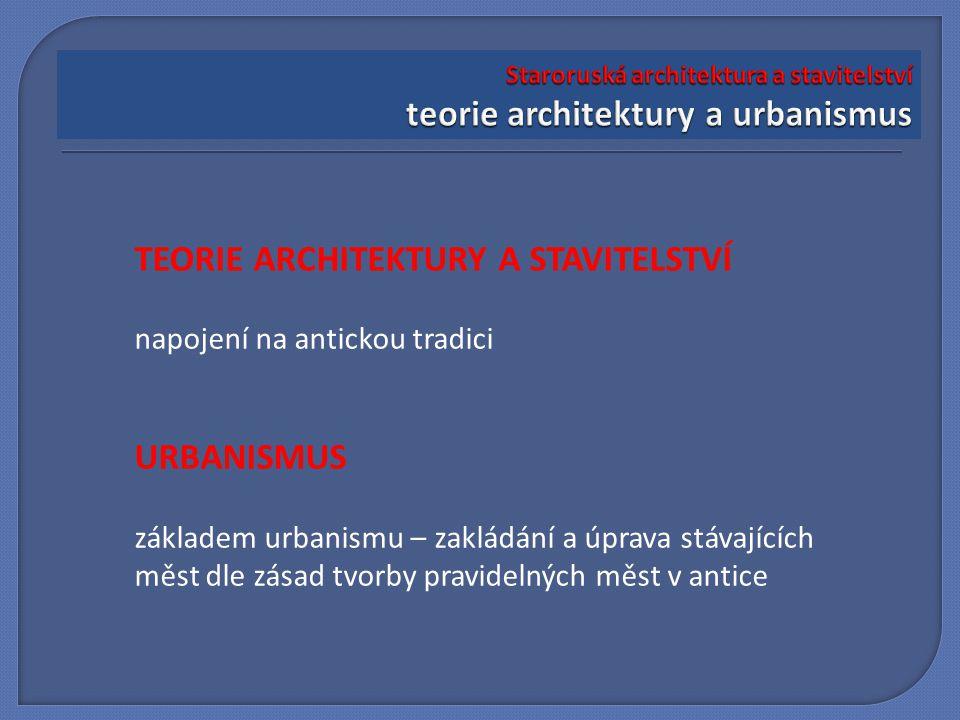  VÝZNAMNÉ STAVBY  CHRÁM VASILA BLAŽENÉHO V MOSKVĚ  chrám Vasila Blaženého v Moskvě  významná památka ruské architektury.