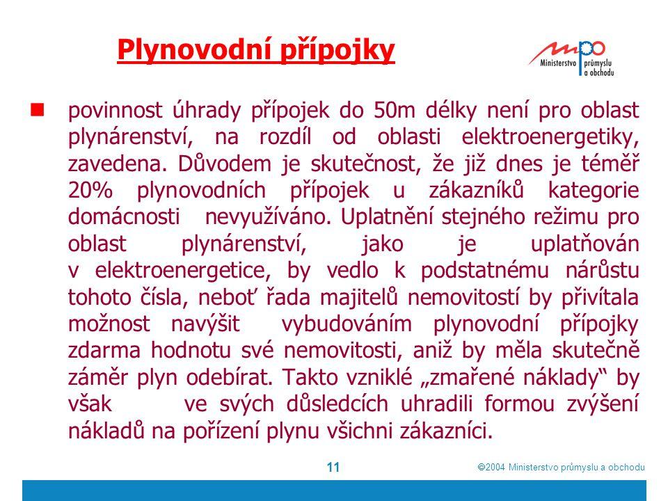  2004  Ministerstvo průmyslu a obchodu 11 Plynovodní přípojky povinnost úhrady přípojek do 50m délky není pro oblast plynárenství, na rozdíl od oblasti elektroenergetiky, zavedena.