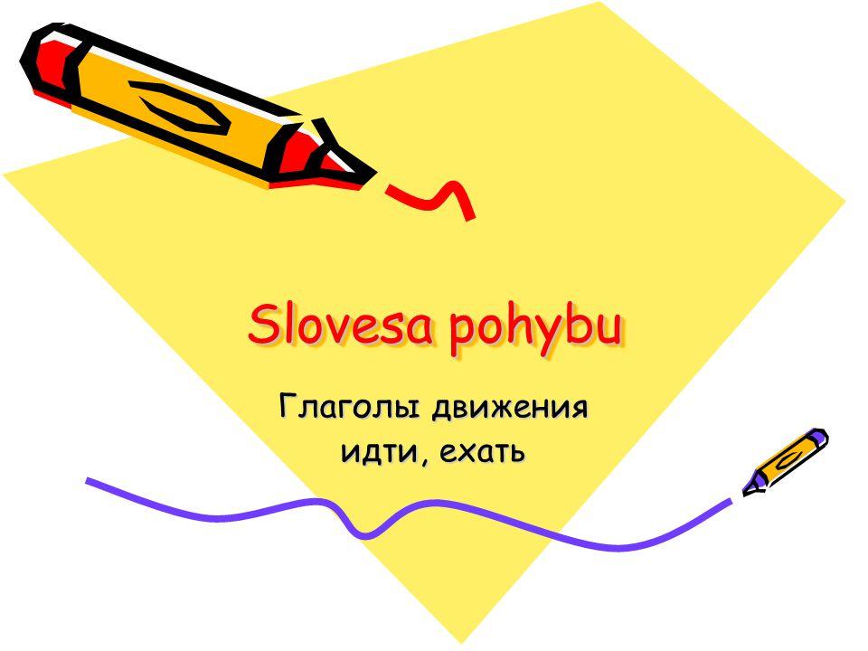 Slovesa pohybu Глаголы движения идти, ехать