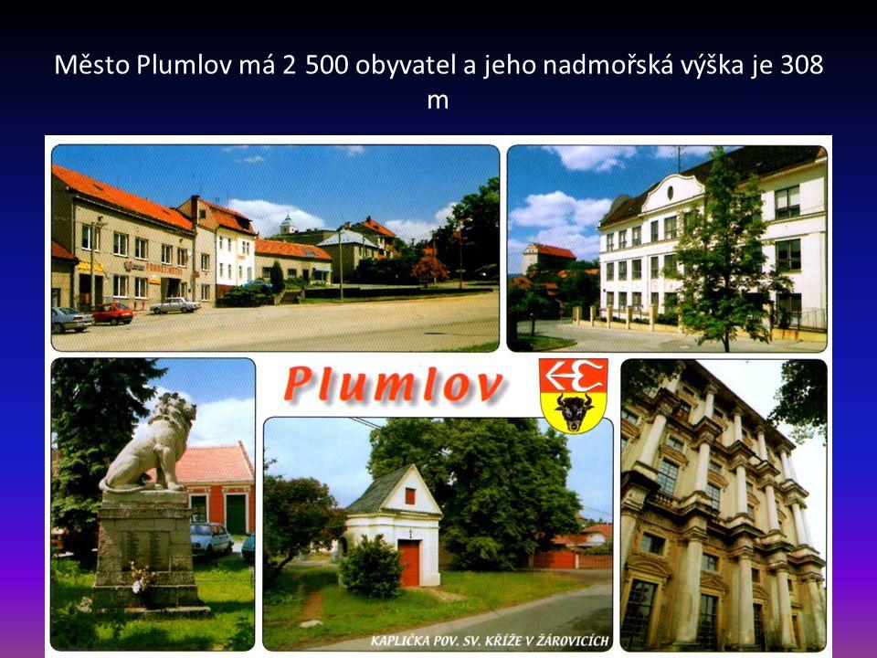 ÚVOD Zámek se nachází v městě Plumlov nedaleko okresního města Prostějov.