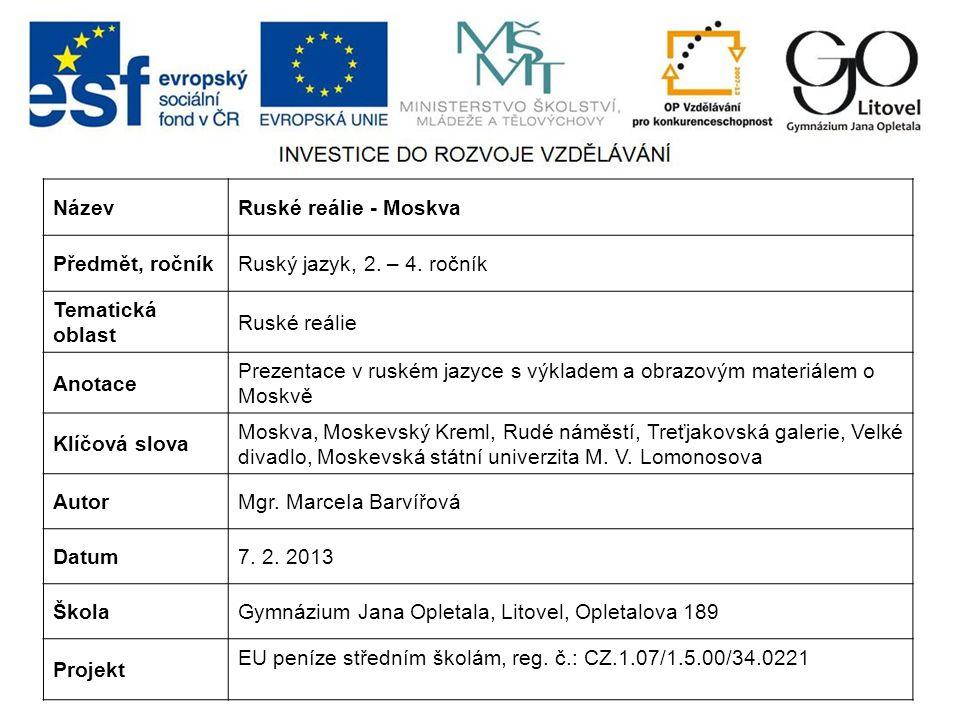 NázevRuské reálie - Moskva Předmět, ročníkRuský jazyk, 2. – 4. ročník Tematická oblast Ruské reálie Anotace Prezentace v ruském jazyce s výkladem a ob