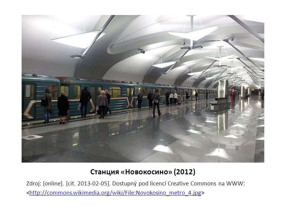 Станция «Новокосино» (2012) Zdroj: [online]. [cit. 2013-02-05]. Dostupný pod licencí Creative Commons na WWW: http://commons.wikimedia.org/wiki/File:N