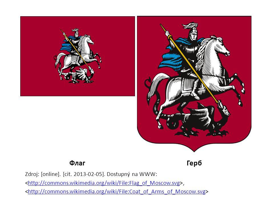 Флаг Zdroj: [online]. [cit. 2013-02-05]. Dostupný na WWW:,http://commons.wikimedia.org/wiki/File:Flag_of_Moscow.svg http://commons.wikimedia.org/wiki/
