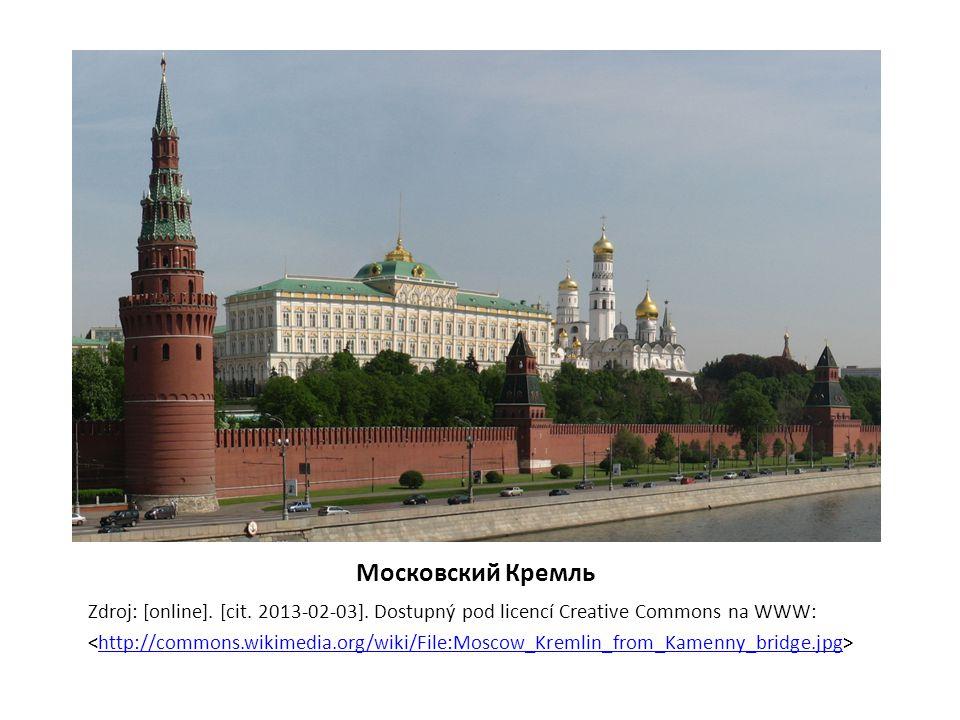 Московский Кремль Zdroj: [online]. [cit. 2013-02-03]. Dostupný pod licencí Creative Commons na WWW: http://commons.wikimedia.org/wiki/File:Moscow_Krem