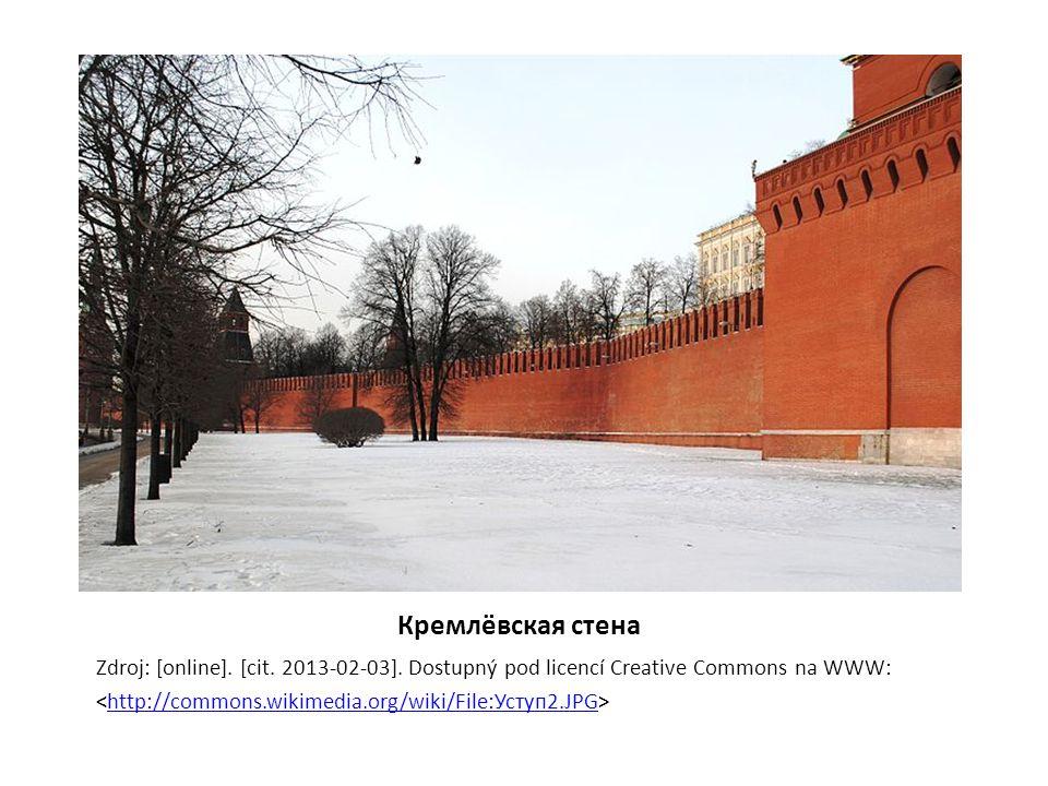 Кремлёвская стена Zdroj: [online]. [cit. 2013-02-03]. Dostupný pod licencí Creative Commons na WWW: http://commons.wikimedia.org/wiki/File:Уступ2.JPG
